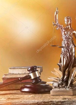 Адвокат по уголовным делам(ДТП)