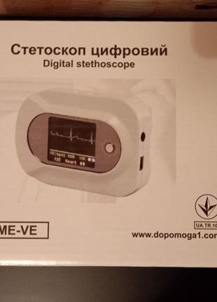 Продам Стетоскоп цифровий Medicare CME-VE