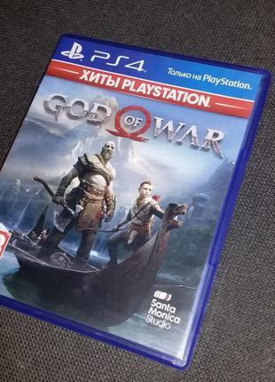 Игра диск God of War 4 PS4 Sony Playstation 4 game PS5 Бог войны