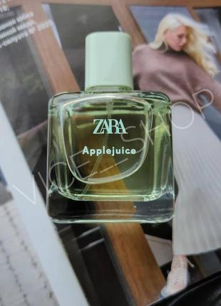 Zara apple juice парфюмерия духи испания оригинал