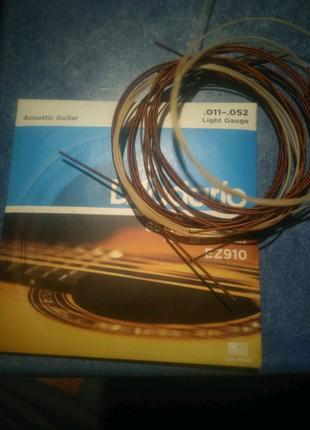 Нейлоновые струны