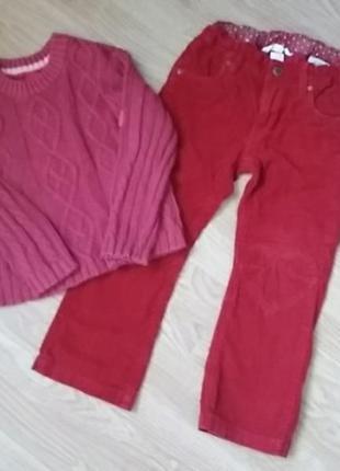 Теплый вязаный свитер+ брюки вельветовые