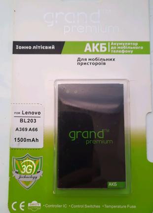АКБ для мобільних пристроїв
