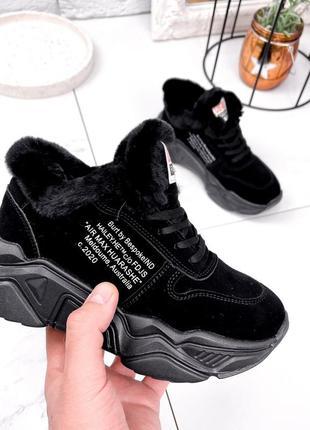 Черевики жіночі flow   ботинки женские flow /2910/