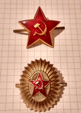 Кокарда/звезда большая/ серп и молот