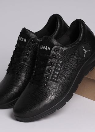 Кроссовки кожаные мужские Jordan