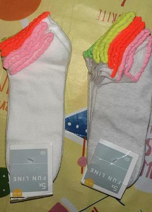 Белые носки из меланжа с цветной резинкой, 5 пар