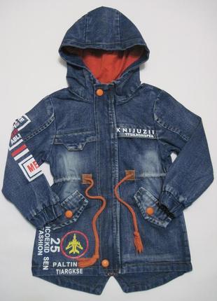 Детская джинсовая куртка на мальчика (100 см - 130 см)