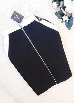 Акція 1+1=3    черно-белая юбка с молнией на всю длину atmosphere