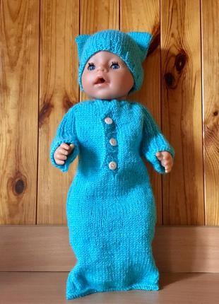 Одежда для Беби Борн Baby Born