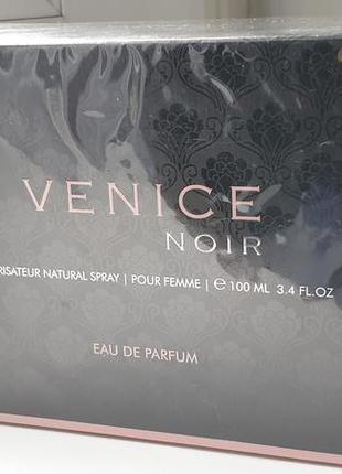 Armaf venice noir женский парфюм, 100 мл