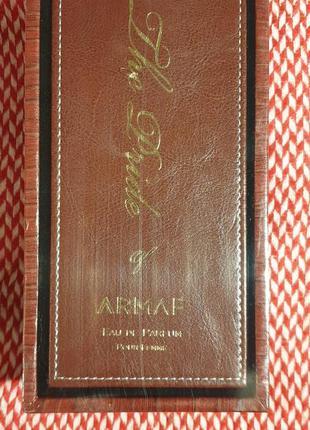 Armaf the pride of armaf pour femme