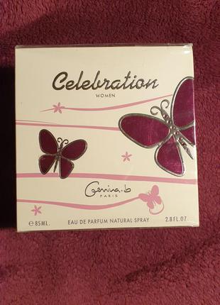 Geparlys gemina b. celebration