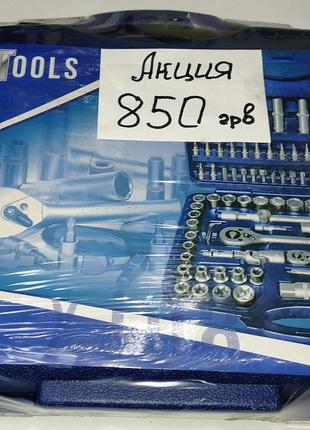 Набор инструментов 108 ед Best tool 50108