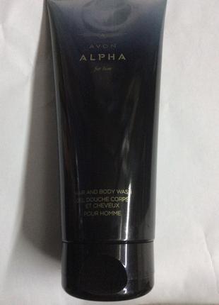 Гель для душа Alpha от Avon