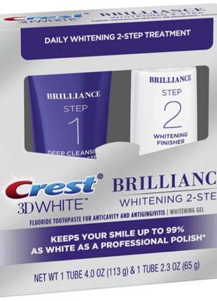 Система вибілювання зубів Crest 3D White Brilliance