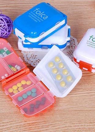 Органайзер таблетница для хранения витамин таблеток лекарств Б...