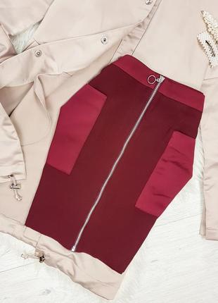Акція 1+1=3📛   юбка-трапеция  цвета марсала с молнией missguided