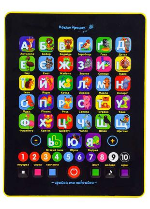 Обучающий интерактивный планшет Абетка Країна іграшок