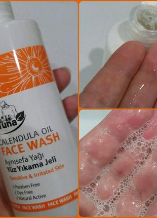 Очищающий гель для лица с маслом календулы Farmasi Calendula oil