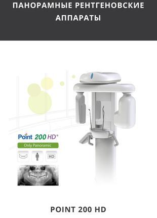 Дентальный панорамный томограф PointNix .Point 200 HD.