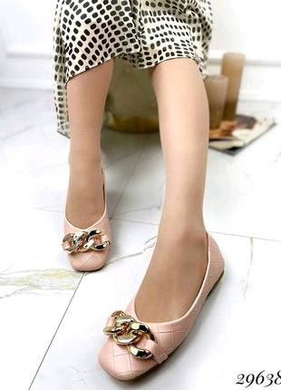 Женские балетки туфли