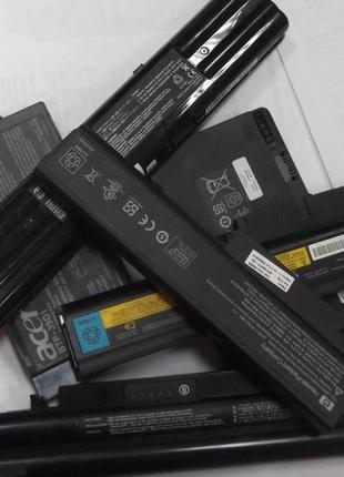 Аккумуляторы от ноутбука
