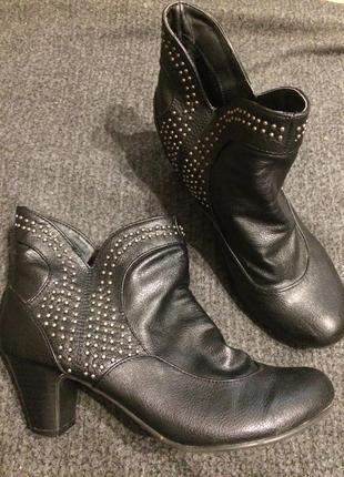 I.c.u ботильоны ботинки