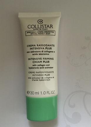 Укрепляющий крем для тела интенсивного действия - collistar