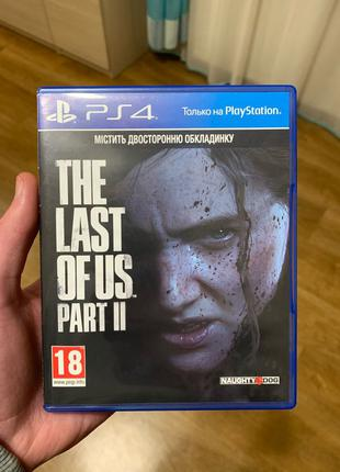 Диск PS4 The Last of Us 2