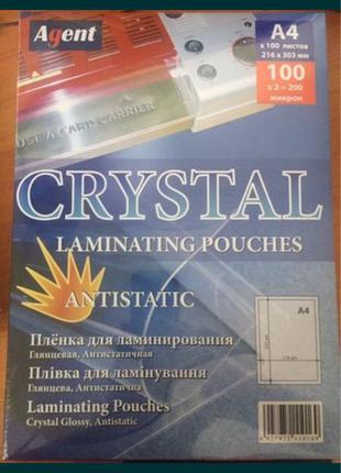 CRYSTAL пленка для ламинирования