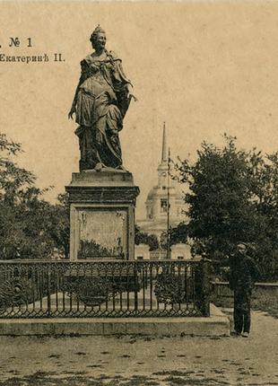 """Редкая, старинная  почтовая открытка, № 1, """"Екатерина-2""""."""