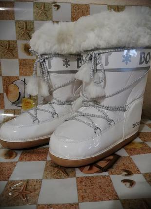 Moon boot - зимние сапоги луноходы.