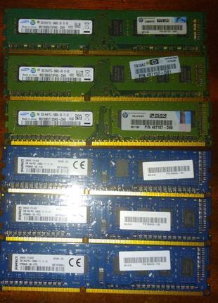 Память для ПК 2Gb DDR3