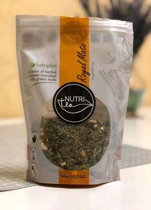 Чай Королевский Мате от Фармаси Farmasi