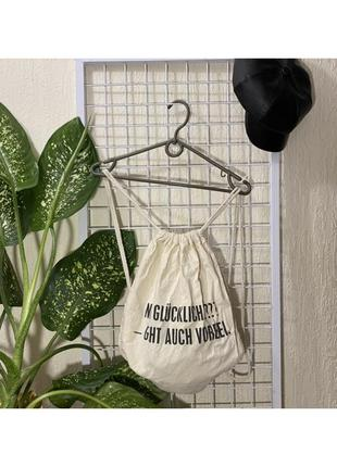 Рюкзак эко тканевый текстильный с текстом для обуви бежевый
