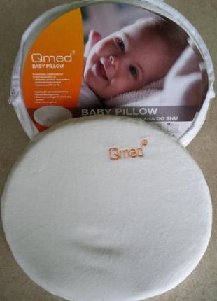 Подушка р-н для новорожденных qmed baby pillow