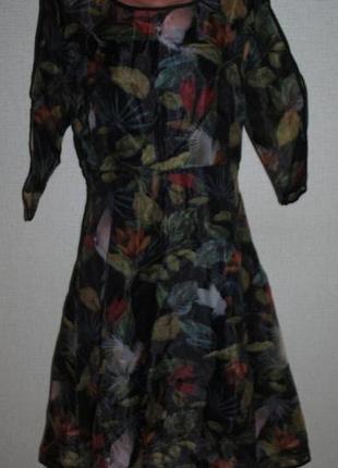 """Платье шифоновое с разрезами на рукавах  """"gamiss"""""""