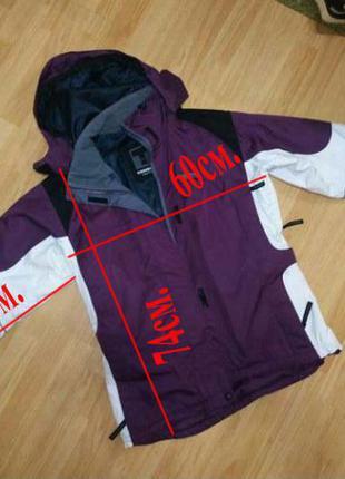 Куртка Шведського бренду Tenson