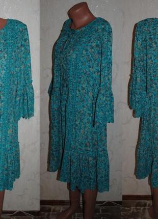 """Платье из плотного шифона с кружевом и вышивкой """"next"""""""