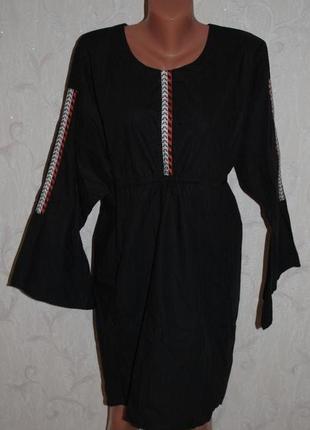 """Платье с боковыми карманами  """"khaadi"""""""