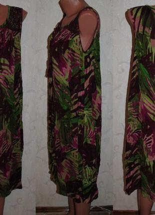 """Платье с боковыми карманами """"kaleidoscope"""""""