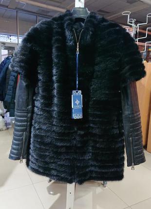 Шуба + куртка  натуральная кожа мех норка к 52
