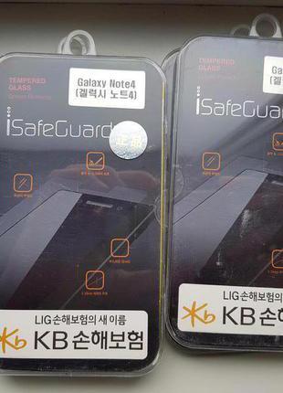 Стекло защитное для Samsung Galaxy Note 4