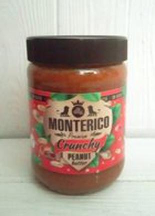 Паста арахисовая  Monterico 90% арахиса (Оптовый прайс)