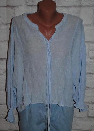 """Блуза с объемными рукавами """"sma"""""""