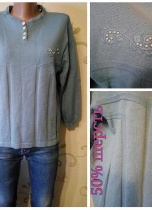 50% шерсть . свитер джемпер пуловер кофта кофточка