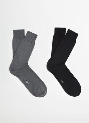 Две пары однотонных носков mango man !