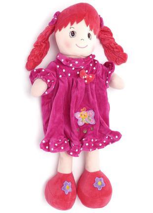 Кукла-рюкзак в платье 50 см