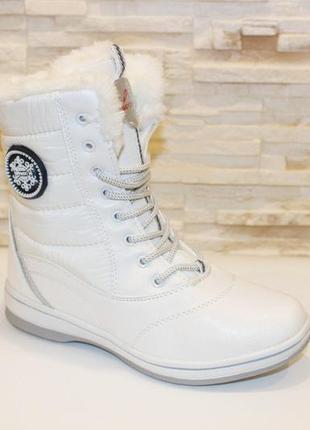 Зимние ботинки белые